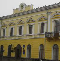Косівський музей народного мистецтва та побуту Гуцульщини